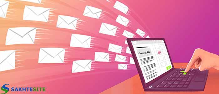 طراحی ایمیل مارکتینگ