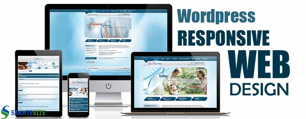 آموزش طراحی سایت با وردپرس pdf رایگان