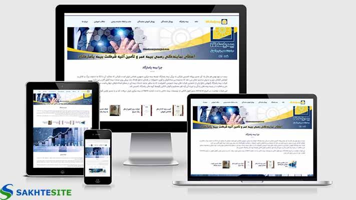 نمونه طراحی سایت بیمه