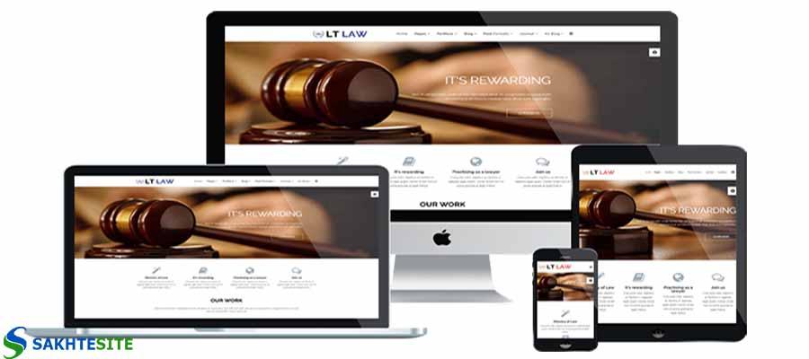 طراحی سایت مخصوص وکلا