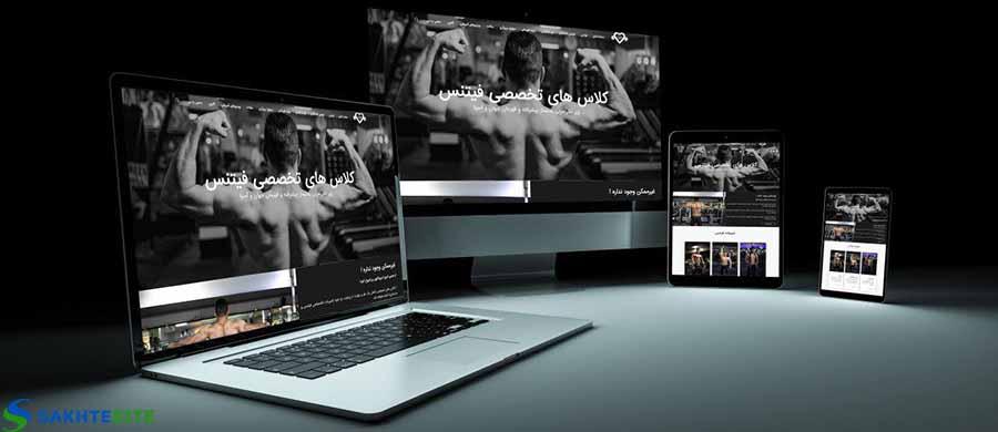 طراحی سایت ورزشی با سئو حرفه ای
